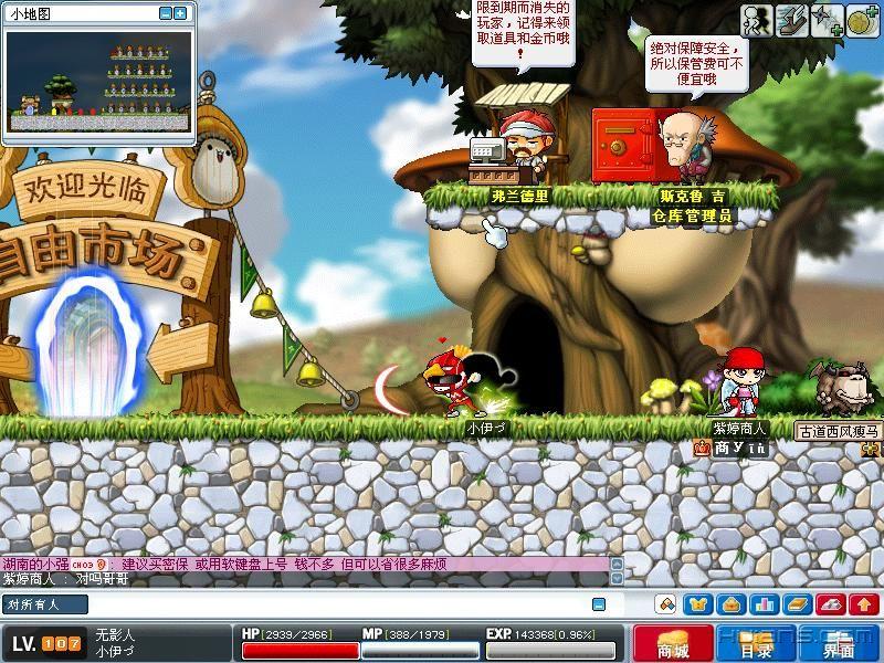 在早期的8位游戏中,例如任天堂那个同名的冒险岛