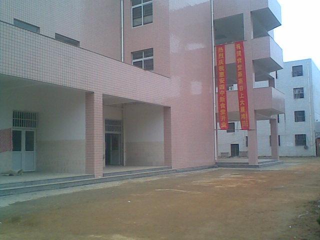 关于学校的新制度, 惠安第四中学 Powered by Discuz图片